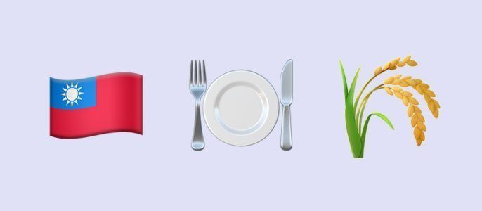A company in Taiwan makes dinnerware out of wheat, so you can eat your plate!