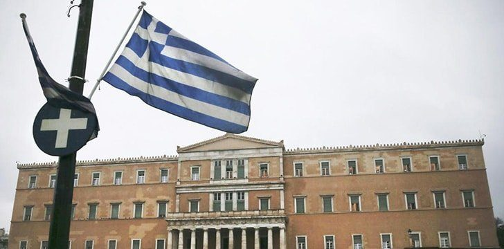 The official name of Greece is the Hellenic Republic.
