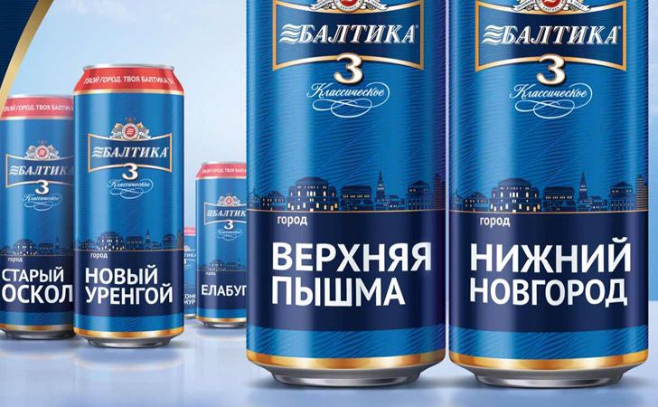Beer was classified as a soft drink in Russian until 2011.