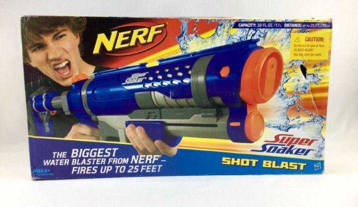 The NERF Shot Blast gun