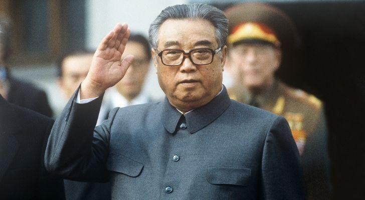 A picture of Kim Il Sung