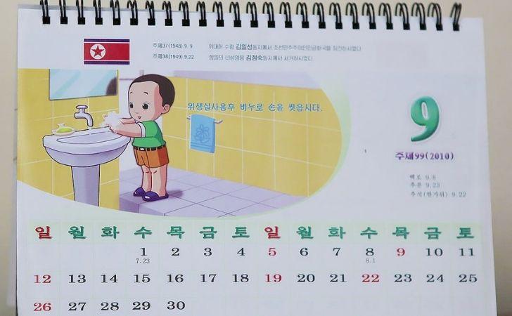 A North Korean calendar